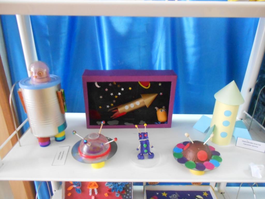 Поделки в сад на тему космос 12
