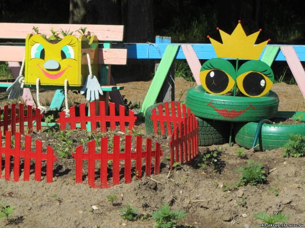 Поделки для площадки в садик